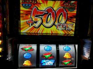 西遊記 スイカ+500枚