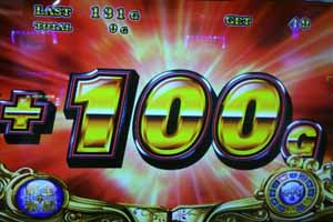 聖闘士星矢-黄金激闘編- 上乗せ+100G