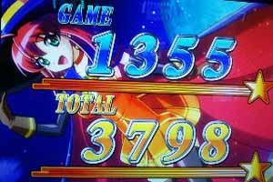 マジカルハロウィン4 +3000枚‾