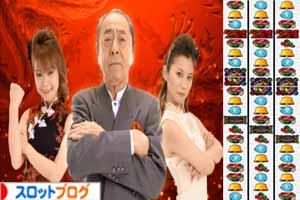 麻雀格闘倶楽部 リール&筐体画像