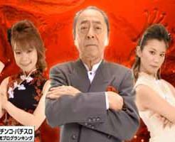 麻雀格闘倶楽部 画像03