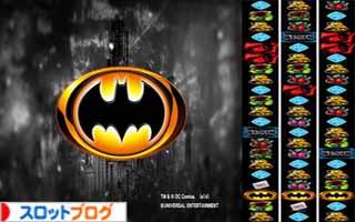 スロット バットマン 画像&リール