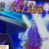 サラリーマン番長 BB100G
