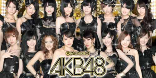 パチスロAKB48