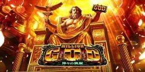 パチスロ ミリオンゴッド-神々の凱旋-