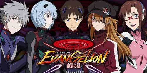 エヴァンゲリオン-希望の槍-05