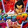 パチスロ 煩悩ブレイカー禅 03