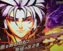 聖闘士星矢-女神聖戦-黄金聖闘士バトルVSサガ