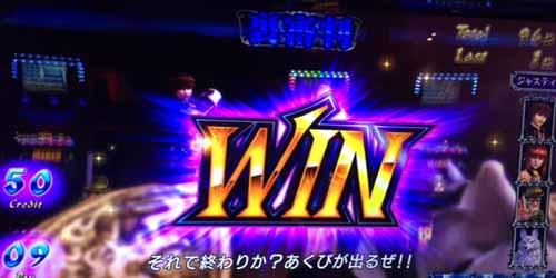 シャドウハーツ2 裏審判勝利