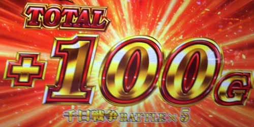 聖闘士星矢-女神聖戦-千日戦争結果