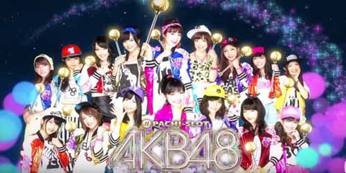 パチスロ AKB48 バラの儀式