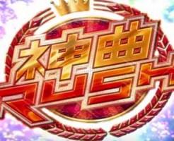 AKB48 バラの儀式 07