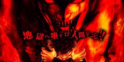 パチスロ デビルマン 悪魔ノ黙示録 02
