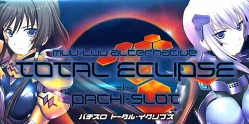 パチスロ トータルイクリプス 01