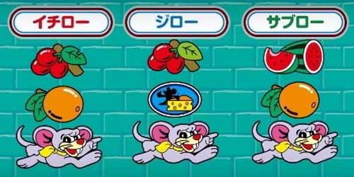 パチスロ ゲッターマウス 02