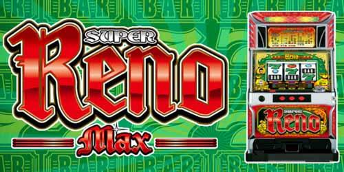 パチスロ スーパーリノMAX 01