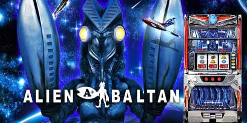 パチスロ バルタン星人 01