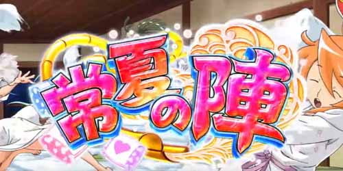パチスロ 真田純勇士ラブストライク 05