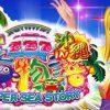 パチスロ スーパー海物語IN沖縄2 01