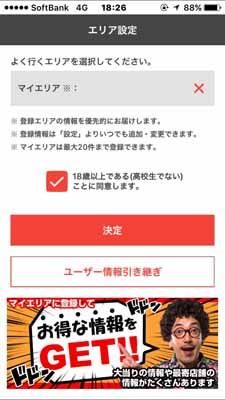 DMMぱちタウン 04