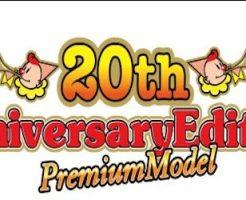 アイムジャグラーEX Anniversary Edition 01