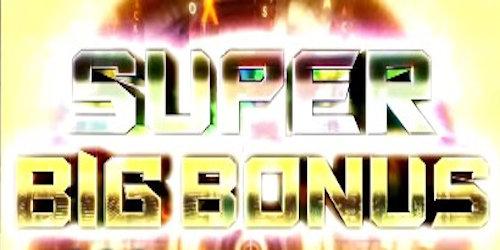 スロット 攻殻機動隊2 スーパービッグボーナス