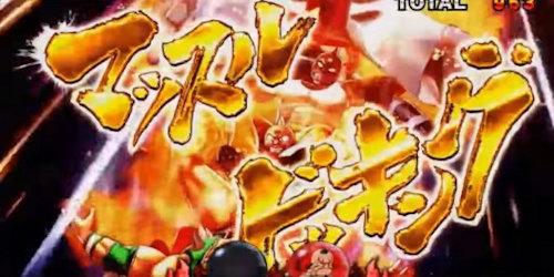 スロット キン肉マン3 夢の超人タッグ編 ART
