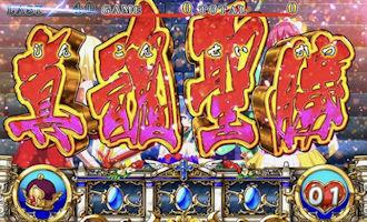 スロット シンデレラブレイド3 ART