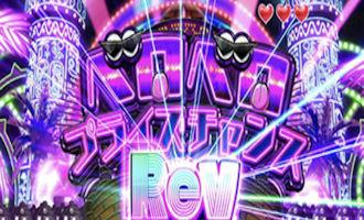 スロット 秘宝伝Rev Rev状態