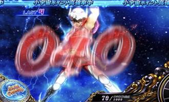 スロット 聖闘士星矢 海皇覚醒スペシャル 小宇宙チャージ