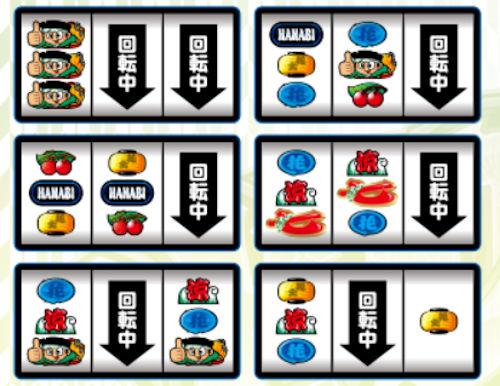 スロット ドンちゃん2 リーチ目(1リール確定&2リール確定型)