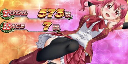 スロット G1優駿倶楽部2 AT終了画面