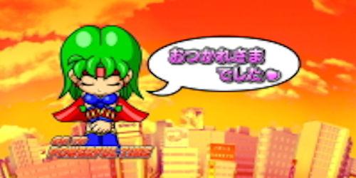 スロット ボンバーパワフル3 ボーナス終了画面(夢夢ちゃん1人)