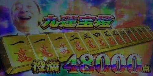 スロット 麻雀格闘倶楽部3 フリーズ