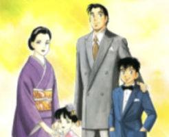 スロット サラリーマン金太郎MAX 終了画面(設定6)